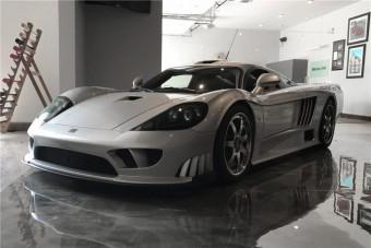 Ha unod a Veyront, nézd meg ezt a Saleent!