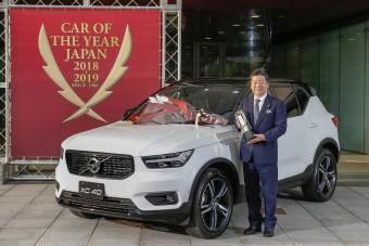 Megint Volvo lett a Japán Év Autója!