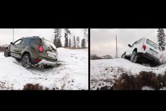 A Niva-hívők ezt nem szeretnék látni, de a Dacia Duster is ugyanazt a szintet hozza nehéz terepen