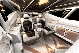 5 elképesztően drága és nagyon exkluzív SUV, ami elcsábíthat egy milliárdost
