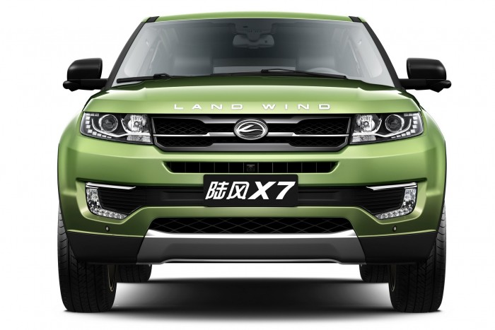 Pert nyert a dizájnját másoló kínai autógyár ellen a Range Rover 1