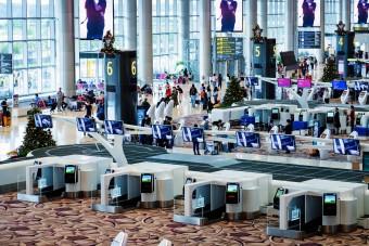 Nem véletlenül ez a reptér a világ legjobbja