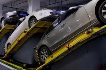 Kínában rájöttek, hogy lehet még több autót zsúfolni a parkolóházakba