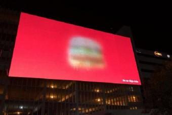Furcsa dolgot tett közzé a McDonald's