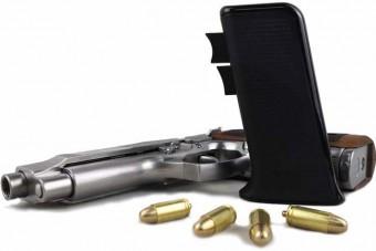 Itt a kütyü, amivel hitelesen játszhatsz lövöldözős játékokkal