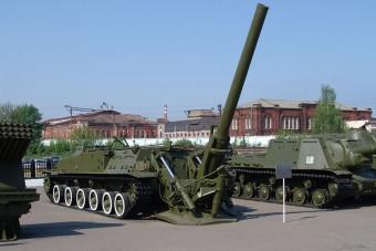 Beleremeg a föld, ha elsütik a világ legnagyobb aknavetőjét