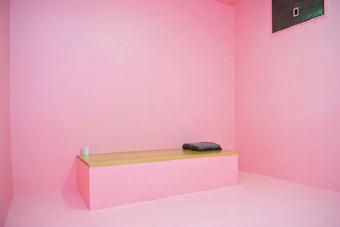 Nem fogod kitalálni, mi ez a rózsaszín épület