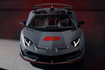 Nincs ennél ritkább Aventador roadster