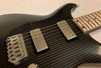 Sokak álma ez a szénszálas gitár