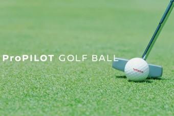 Ezzel a golflabdával mindig nyerni fogsz