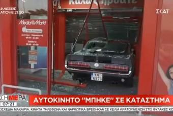 Lopott Mustanggal hajtottak az áruházba