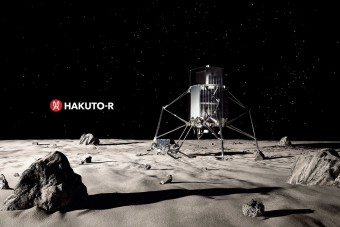 A Holdra megy a Suzuki