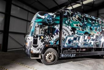 570 milliót érhet ez a 20 éves Volvo teherautó