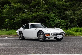 Akár hatalmas siker is lehetett volna Japán első sportautója