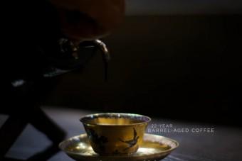 Véletlenül született meg a világ legdrágább kávéja