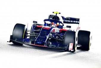 F1: Még többet akar a japán újonc