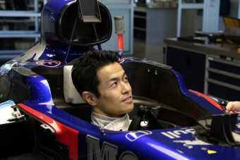 Újra japán pilóta a Forma-1-ben