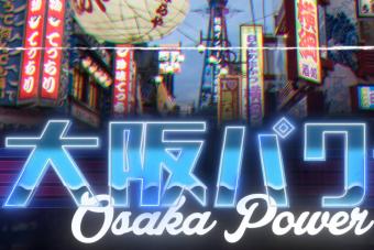 Ez a kisfilm is bizonyítja, hogy Japán egy valóra vált sci-fi vágyálom