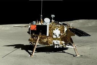 Friss fotók készültek a Hold felszínén