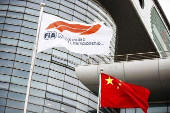 F1: Hivatalos, elhalasztották a Kínai Nagydíjat