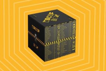 Rejtélyes doboz tartja lázban az internetet
