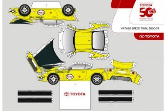 Hajtogass Toyotát, színezz Bentley-t
