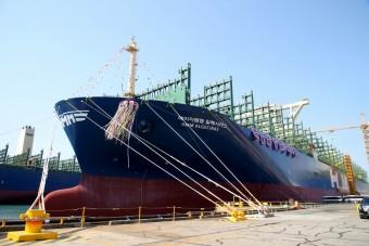 Tudod milyen hosszú a világ legnagyobb konténerszállító hajója?