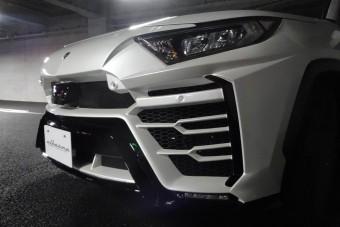 Ha Lamborghini Urust szeretnél, de csak RAV4-re van pénz, akkor most örülhetsz!