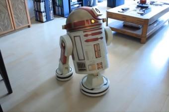 Ez a droid mindig tisztán tarja gazdája lakását
