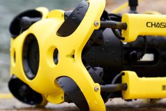 Egy víz alatti drón új színt ad a tengerparti nyaraláshoz