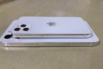 Töltő nélkül kínálhatják az új iPhone-t