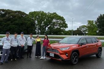 Érdekes RAV4 született a japán Toyota gyárban