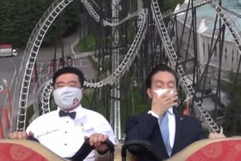 Betiltották a sikítást a japán vidámparkokban