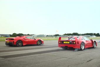 Ennyit fejlődött a Ferrari harminc év alatt