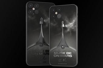 Űrhajódarabkával kínálják az új iPhone-t