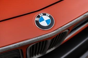 Tudtad, hogy ezek az autógyártók nemrég logót váltottak?