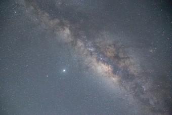 Tízmillió csillagot néztek át, ennyi életjelet találtak