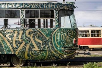 Ez az orosz villamos annyira gyönyörű, hogy szívesen látnánk Budapesten is