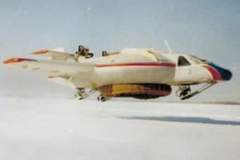 Az orosz repülőgép, amit simán ufónak nézhetett bárki
