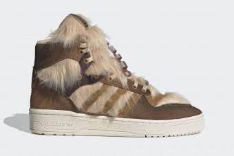 Chewbacca is ordítana a róla mintázott Adidas-lépőtől