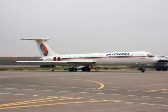Különleges, hatalmas repülőgép landolt Debrecenben, egyetlen aktív példánya van már csak