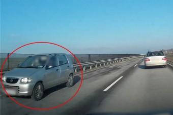 Újabb forgalommal szemben haladó sofőrt vettek videóra