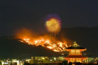 Felgyújtanak egy domboldalt a fesztiválozók Japánban