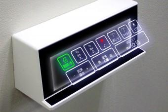 Továbbfejlesztették a már eddig is csúcsmodern japán WC-ket