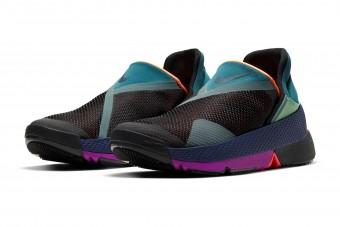 Kéz nélkül is fel lehet húzni a Nike új cipőjét