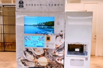 Japán a kajaautomaták terén is verhetetlen