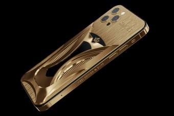 Villanyautó ihlette az arany mobiltelefont