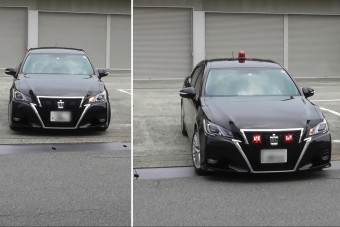 Zseniálisan álcázzák magukat a japán rendőrök