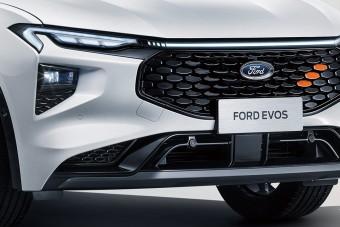 Gigaképernyővel nyit a legújabb Ford