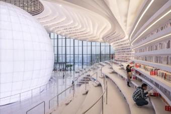 Több mint egymillió könyv otthona ez a futurisztikus épület